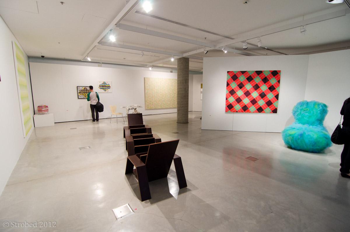 UTS Gallery